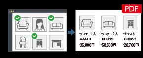 画像選定を効率化するコンタクトシート出力機能